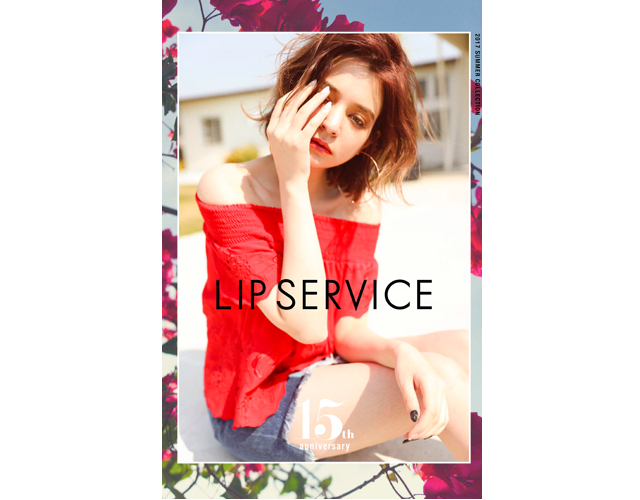 LIP SERVICE summer collection カタログ
